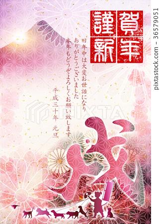 富士山 狗年 新年贺卡 36579051