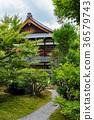 정원, 일본 정원, 역사적 건조물 36579743