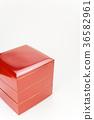 찬합, 옻칠, 다홍색 36582961