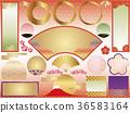 일본식 프레임 세트 (텍스트 없음) 36583164