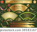 日本风格 日式风格 和风 36583167