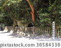 Saigo Ryumori Sesshu Cave Saigo Don Kagoshima觀光Taiga戲劇舞台 36584336