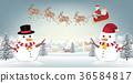 装饰 圣诞老人 圣诞老公公 36584817