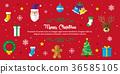 Christmas icon set background. 36585105