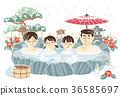 温泉 冬天 冬 36585697