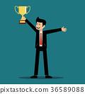 贏家 獎盃 男性 36589088