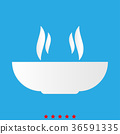 Hot dish icon . Different color . 36591335