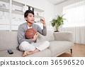 asian basketball basketballs 36596520