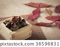 Autumn Objects - maple leafs, coffee, dry flowers, sweet persimmon etc. 106 36596831