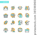Line Icon set- business, financial, map etc. 002 36596960