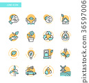 Line Icon set- business, financial, map etc. 005 36597006