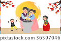 in Chuseok, spending time with your family. 010 36597046