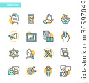 Line Icon set- business, financial, map etc. 014 36597049