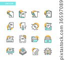 Line Icon set- business, financial, map etc. 004 36597089