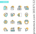 Line Icon set- business, financial, map etc. 022 36597132