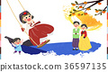 in Chuseok, spending time with your family. 011 36597135