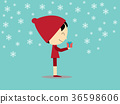 Boy holding gift box 36598606