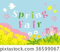 โปสเตอร์ Spring Fair 36599067