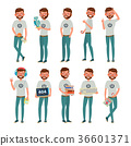 Geek Vector. Man. Isolated Flat Cartoon Character 36601371