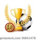 球 獎盃 運動 36601478