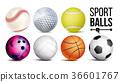 Sport Balls Vector. Realistic. Classic Sport Game 36601767