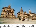 Cenotaphs at Orchha, Madhya Pradesh 36605590