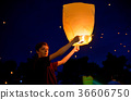 Teen boy  with paper lantern 36606750