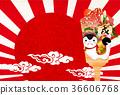 狗年 羽毛球拍 紅富士 36606768