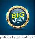 Sale banner 36606853