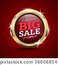 Sale banner 36606854