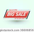 Sale banner 36606856