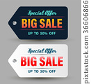 Special offer Big sale banner dark and white. 36606866