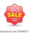 Sale banner 36606877