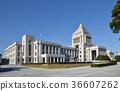 맑은 국회 의사당 36607262