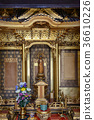 Altar 36610226
