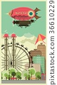amusement park circus airship 36610229