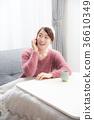 ผู้หญิง Kotatsu 36610349