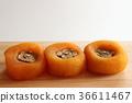 日本柿饼 日本柿 柿子 36611467
