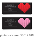 heart, day, design 36612309