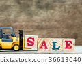 Yellow forklift hold letter S to complete sale 36613040