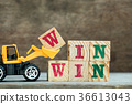 Yellow bulldozer hold letter W to word win win 36613043