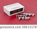 Happy new year 2018 36613178