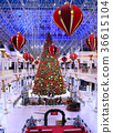 DUBAI, UAE - DEC 10: Christmas tree and 36615104