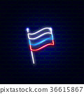 Neon electric style Russian flag 36615867