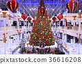 DUBAI, UAE - DEC 10: Christmas tree and 36616208