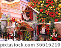 DUBAI, UAE - DEC 10: Christmas tree and 36616210