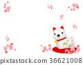 """New Year's card """"Samurai"""" Shochiku 4-1 36621008"""