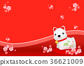연하 '戌'쇼치쿠 4-2 36621009