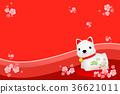 "New Year's dog ""Sho"" Shochiku 4-4 36621011"