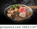 火鍋 鴛鴦鍋 麻辣鍋 36621197